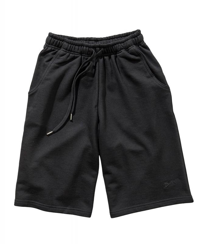 Grote maat korte joggingbroek zwart